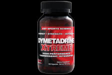 Dymetadrine Xtreme Reviews