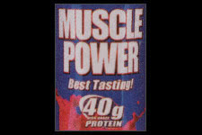 VPX Muscle Power Drink